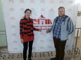 Выксунцы на Нижегородском литературном форуме